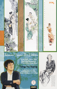 Tallahassee Chinese Art Exhibition June 2nd - June 20th