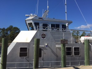 The FSU catamaran from the outside